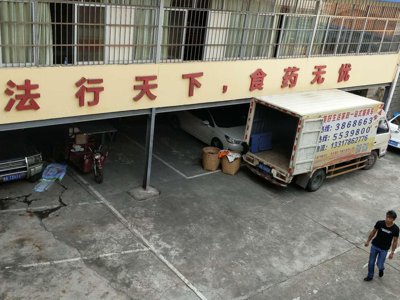 居民yabo官方网站 (6)